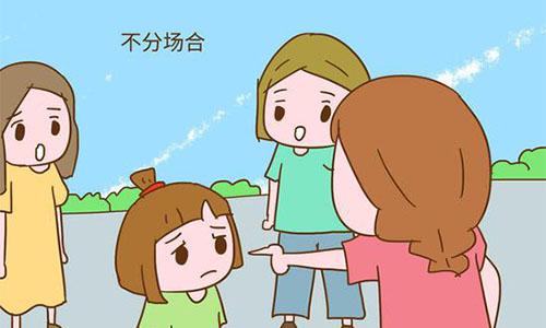 孩子的羞耻心,或消失殆尽家长不经意的话语中配图2